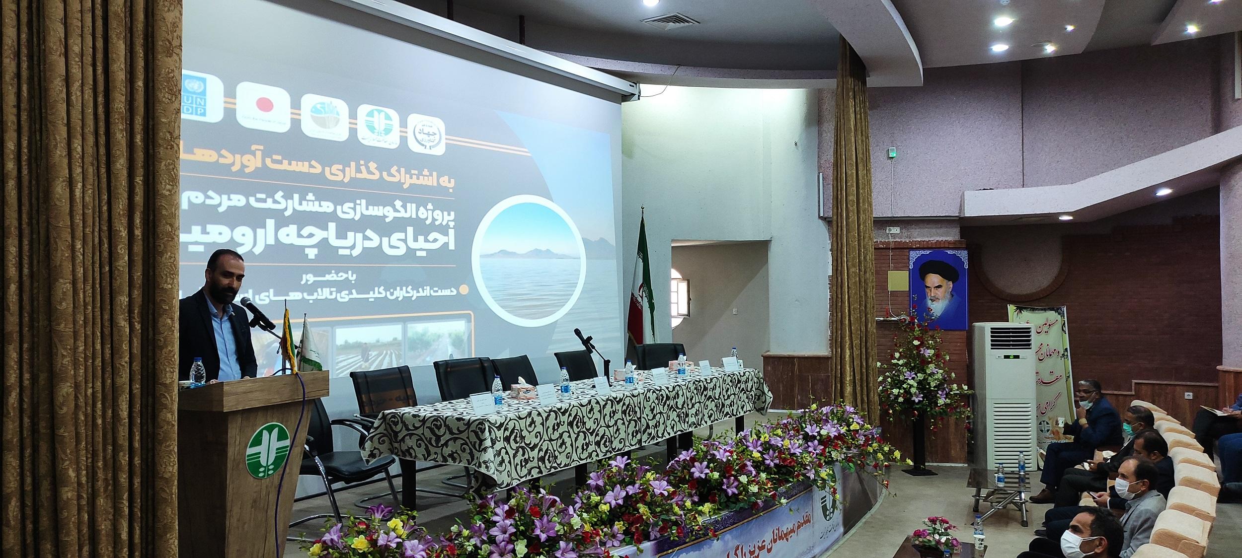 Achievements of Lake Urmia Rehabilitation in the way to Rehabilitee Wetlands in Fars Province