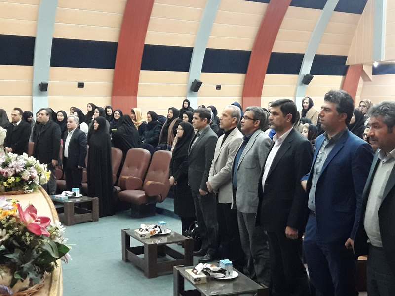 World Wetlands Day 2020 was held in Municipality of District 20 of Tehran